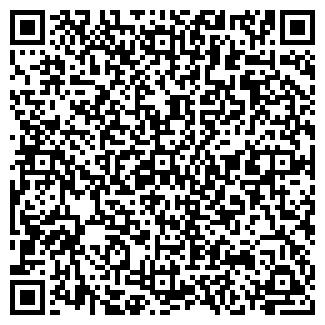 QR-код с контактной информацией организации АКК, ТОО