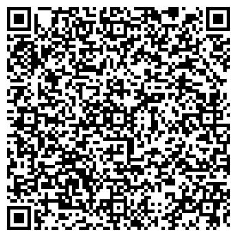 QR-код с контактной информацией организации Алтн Гасыр, ТОО