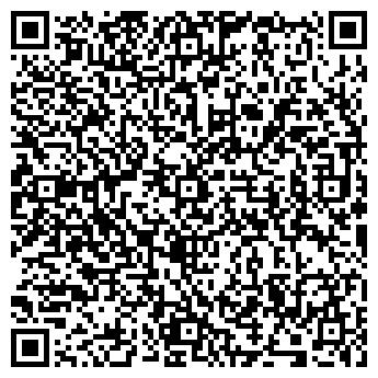 QR-код с контактной информацией организации АМК - Метиз, ТОО