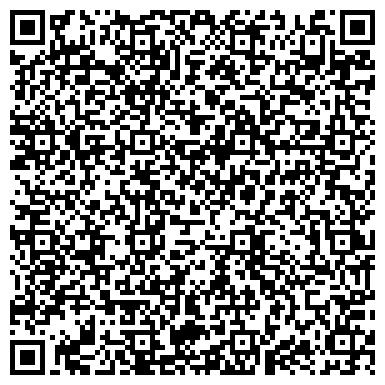 QR-код с контактной информацией организации Global Trade (Глобал Трэйд), ТОО