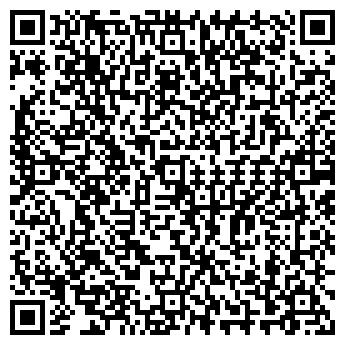 QR-код с контактной информацией организации Металл ПО, ТОО