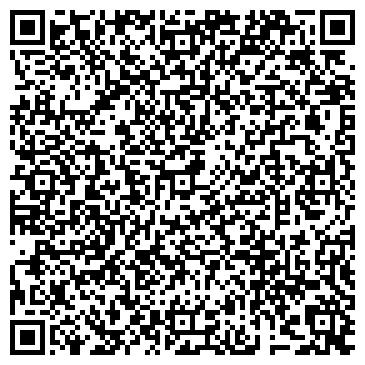 QR-код с контактной информацией организации Кирпичный Завод, ИП