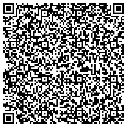 QR-код с контактной информацией организации Аксуский завод ферросплавов филиал, АО