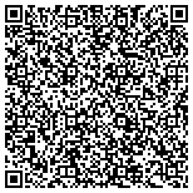 QR-код с контактной информацией организации Фирма Бак, ТОО