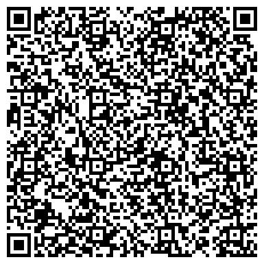 QR-код с контактной информацией организации Босова Татьяна Викторовна, ИП