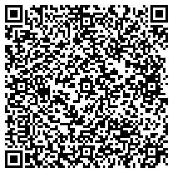 QR-код с контактной информацией организации БП Металл, ТОО