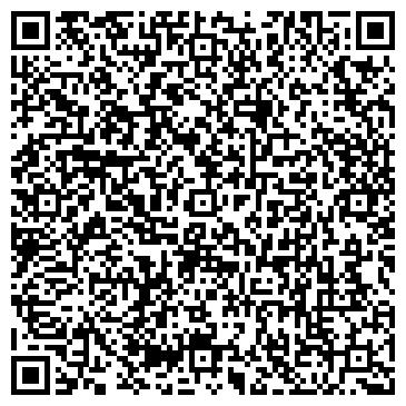 QR-код с контактной информацией организации Темир SN (Темир СН), ТОО
