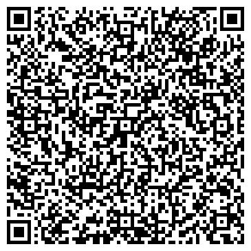 QR-код с контактной информацией организации Авилон, ТОО