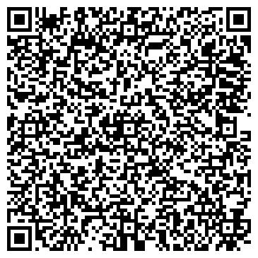 QR-код с контактной информацией организации Алматинский завод гнутых профилей АЗГП, ТОО