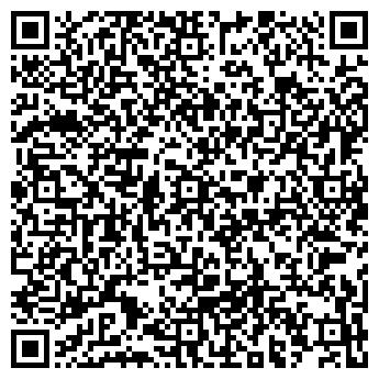 QR-код с контактной информацией организации А-Профиль Фирма, ТОО