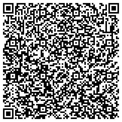 QR-код с контактной информацией организации Mercury trade company Almaty (Меркури трейд компани Алматы), ТОО