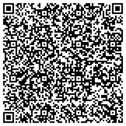 QR-код с контактной информацией организации Ульбинский металлургический завод, АО