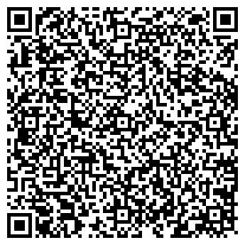 QR-код с контактной информацией организации Смиит Компани Инокс, ТОО
