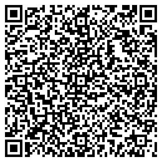 QR-код с контактной информацией организации БИГГАР