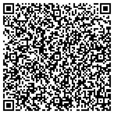 QR-код с контактной информацией организации Alm Pro Met (Алм Про Мет), ТОО