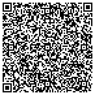 QR-код с контактной информацией организации Стальной союз, ТОО