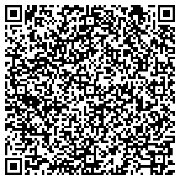 QR-код с контактной информацией организации STS сталь центр (СТС сталь центр), ТОО
