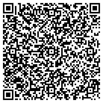 QR-код с контактной информацией организации НУРСАТ ТЕМИР, ТОО