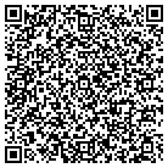 QR-код с контактной информацией организации Висарт, ТОО