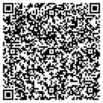 QR-код с контактной информацией организации Сталь КЭП, ТОО