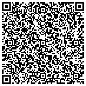 QR-код с контактной информацией организации Steel Центр, ТОО