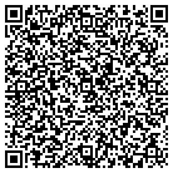 QR-код с контактной информацией организации Мейірім, ТОО
