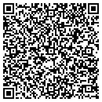 QR-код с контактной информацией организации Profilex, ТОО