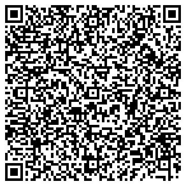 QR-код с контактной информацией организации ExImCapital (ЕкслмКапитал), ТОО