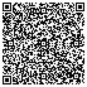 QR-код с контактной информацией организации СтальТрест, ТОО