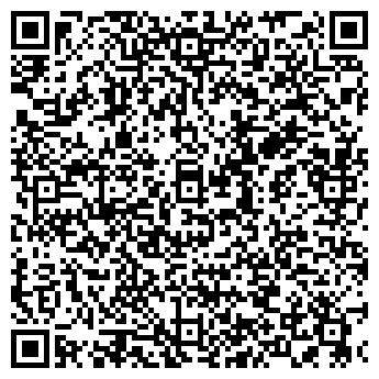 QR-код с контактной информацией организации Керемет-07, ТОО