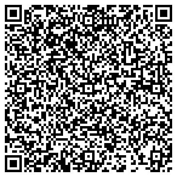 QR-код с контактной информацией организации Ас компани 2011, ТОО