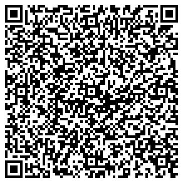 QR-код с контактной информацией организации Тепломонтаж, ТОО
