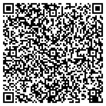 QR-код с контактной информацией организации КазПрофМеталл, Компания