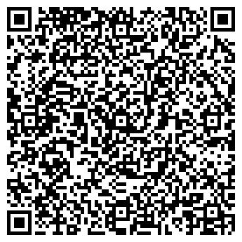 QR-код с контактной информацией организации Руда, ТОО