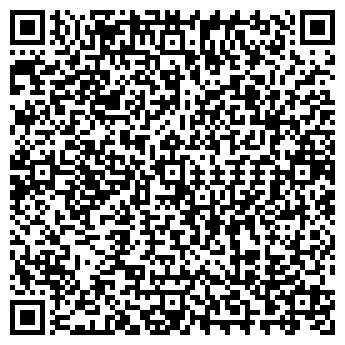 QR-код с контактной информацией организации Мастер СС, ТОО