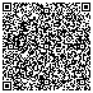 QR-код с контактной информацией организации Кокшетемирсервис, ТОО