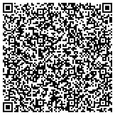 QR-код с контактной информацией организации Карагандинский завод цветного проката, ТОО