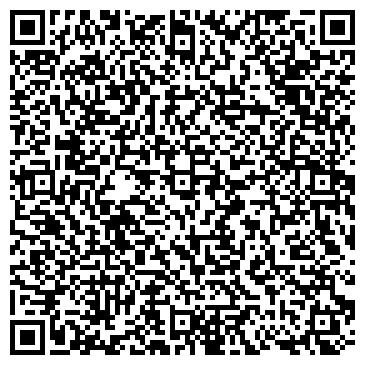 QR-код с контактной информацией организации Укзми, ТОО