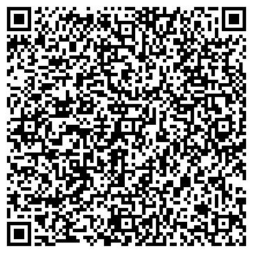 QR-код с контактной информацией организации Смагат, ТОО