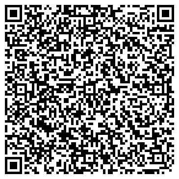 QR-код с контактной информацией организации Armash (Армаш), ТОО