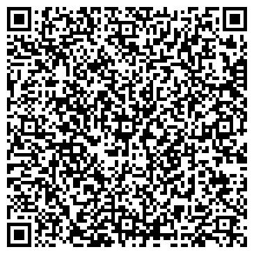 QR-код с контактной информацией организации ОИНСКИЙ ЗООВЕТЕРЕНАРНЫЙ ТЕХНИКУМ