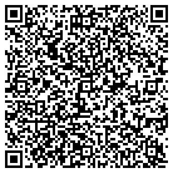 QR-код с контактной информацией организации Shokel (Шокел), ТОО