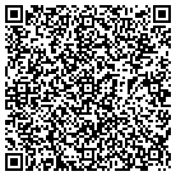QR-код с контактной информацией организации Кров Импорт, ТОО