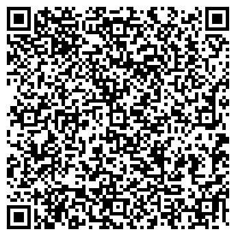 QR-код с контактной информацией организации ШКОЛА БЕЗОПАСНОСТИ