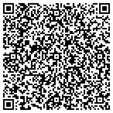 QR-код с контактной информацией организации ЭТК-Электротехкомлект, ТОО