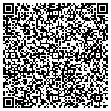 QR-код с контактной информацией организации РамЛис, ИООО