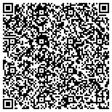 QR-код с контактной информацией организации Общество с ограниченной ответственностью ТОО «Урал-Кров-Авто»
