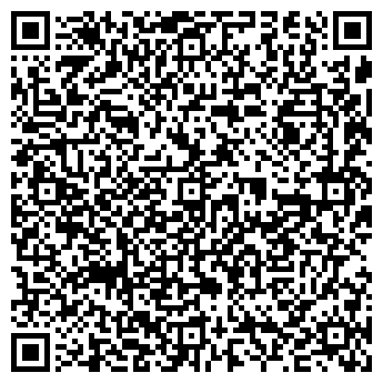 QR-код с контактной информацией организации ЖЕМЧУЖИНА САНАТОРИЙ-ПРОФИЛАКТОРИЙ, МУП