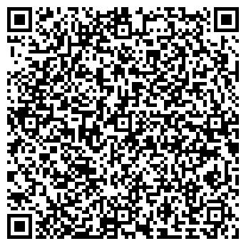 """QR-код с контактной информацией организации ТОО """"НПО """"ТехИнфоМонтаж"""""""