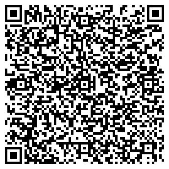 QR-код с контактной информацией организации Herz-Kazakhstan